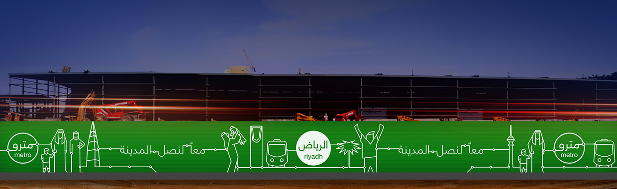 11RiyadhMetro_CommunicationIllustration10