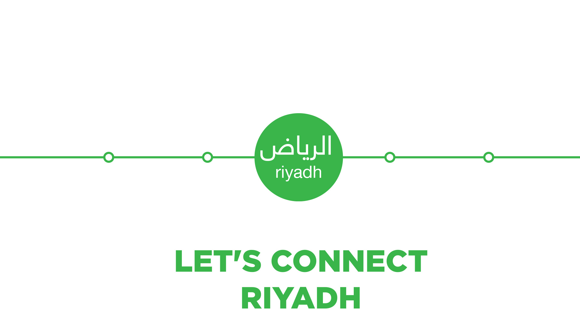 6RiyadhMetro_CommunicationIllustration6