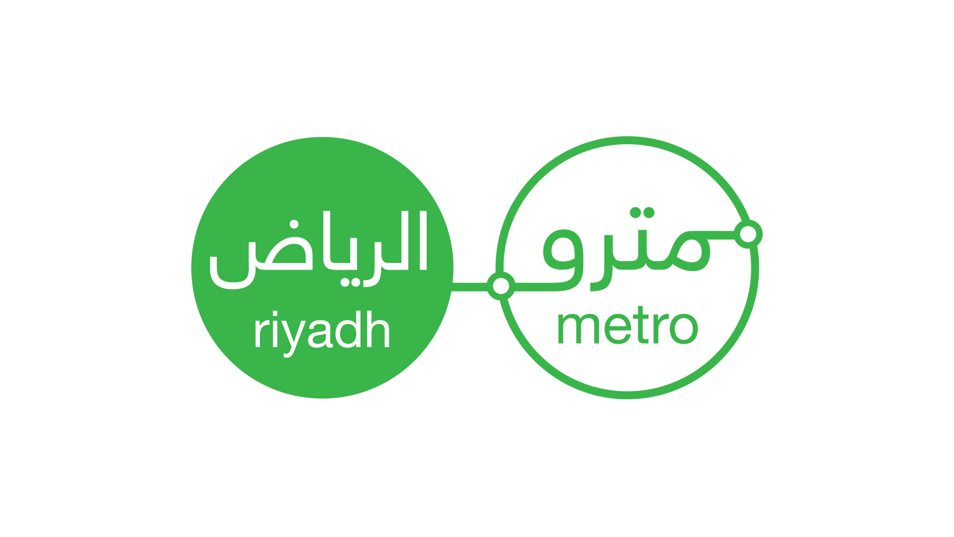 8RiyadhMetro_CommunicationIllustration7