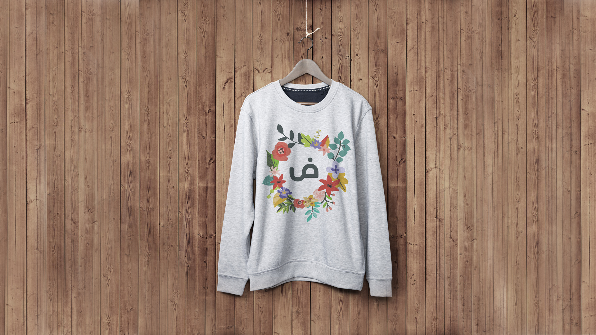 01101_riyadh-sweater01