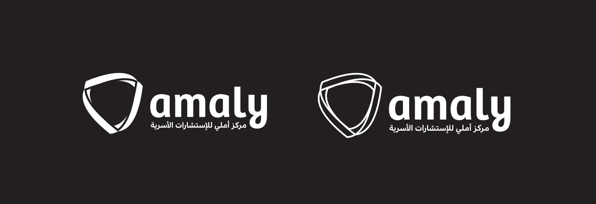 Amaly05